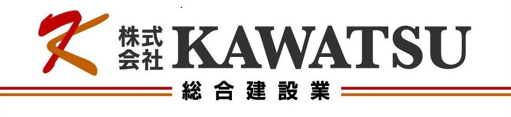 株式会社KAWATSU